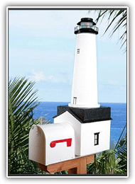 Fenwick Lighthouse Mailboxes