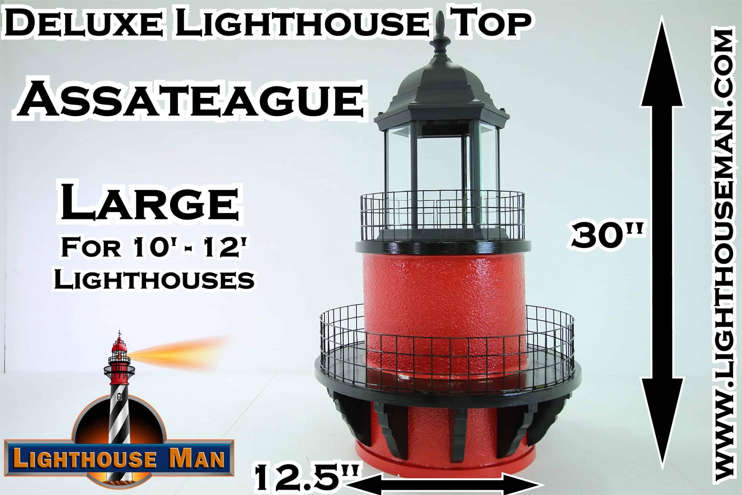 Deluxe Large Assateague Lighthouse Top