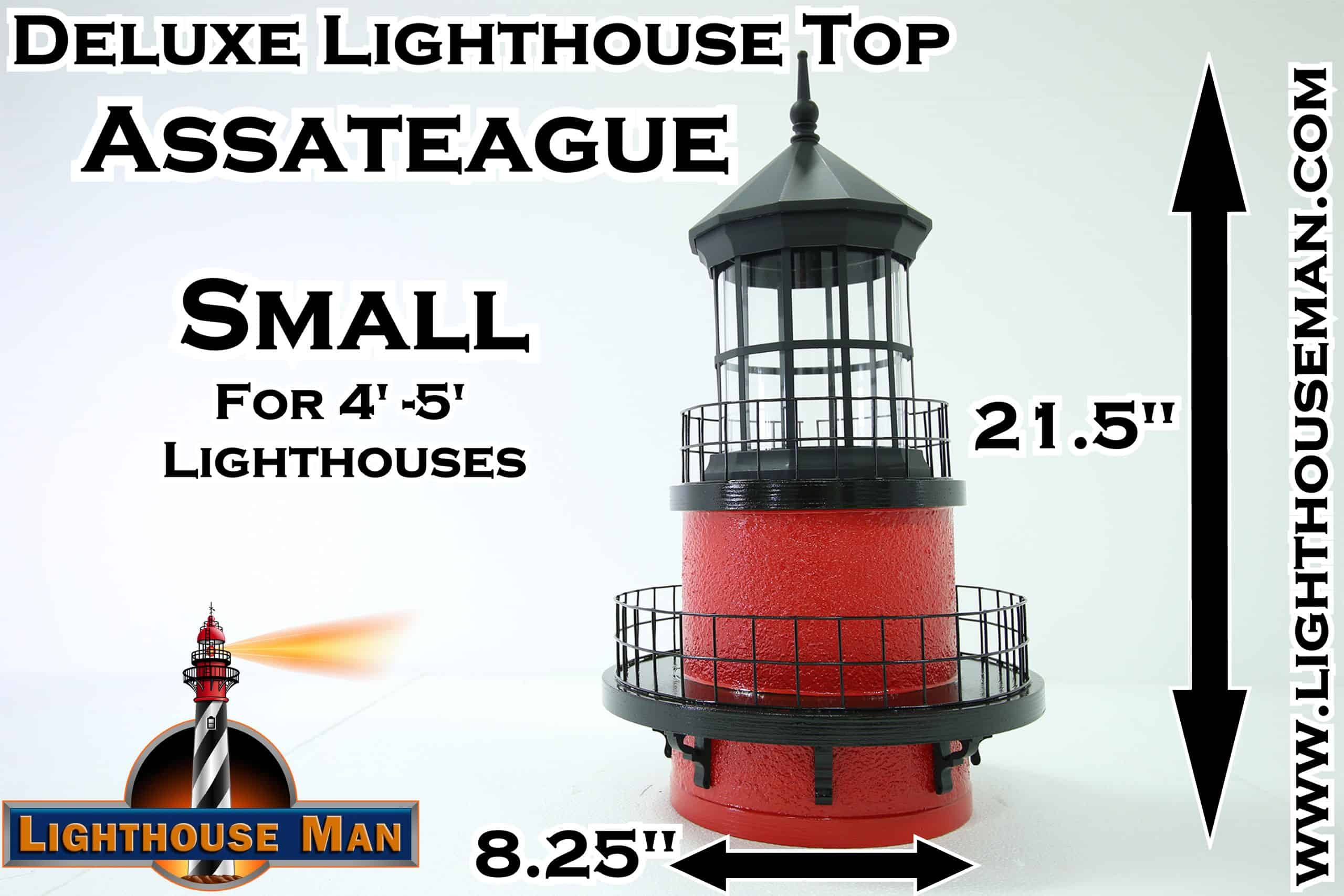 Deluxe Small Assateague Lighthouse Top